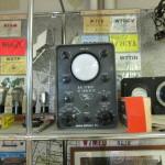 Multiphase RF Analyzer